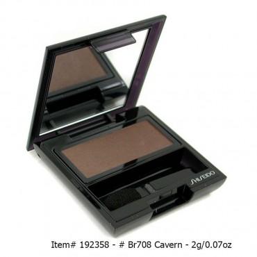 Shiseido - Luminizing Satin Eye Color 2g 0.07oz  Br 708 Cavern