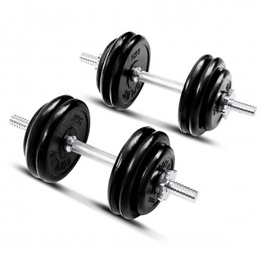 66 lbs Body Workout Weight Dumbbell Set