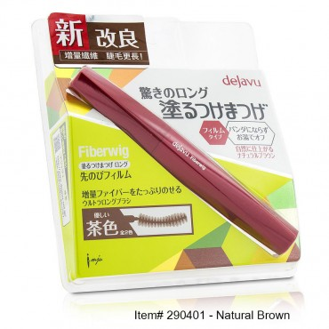 Dejavu - Fiberwig Ultra Long Mascara Natural Brown 7.2g/0.25oz