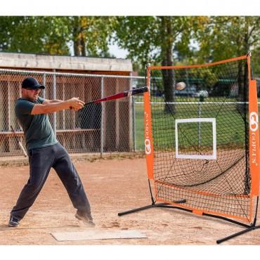 5 Ft. × 5 Ft. Practice Hitting Baseball Net
