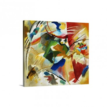 Painting with Green Center Wall Art - Canvas - Gallery Wrap