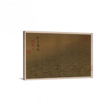 Water By Ma Yuan Wall Art - Canvas - Gallery Wrap
