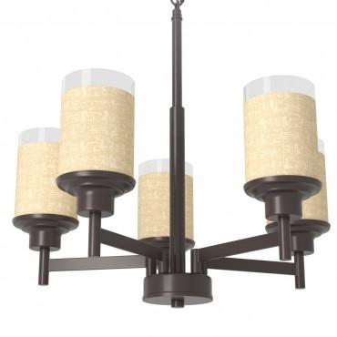 Elegant Modern Ceiling 5 - Light Pendant Chandelier