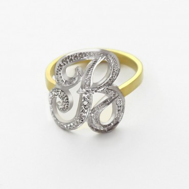 One Initial Ring